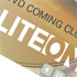 Što drugi kažu o LiteOn DVD pržilici - PC Ekspert portal objavio je članak o LiteOn iHAS120